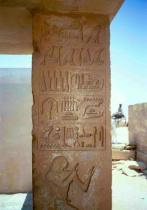 Hieroglyfs & Hierarchy