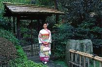Aya in Garden