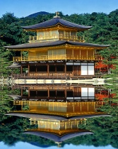 Gold Pavilion Reflection