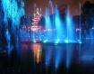 The Tivoli Garden...