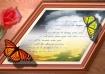 ~Promises Re-Affi...