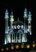 Kul Sharif Mosque...