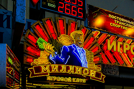 Moscow Casino