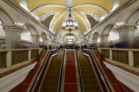 Moskovskij metropoliten imeni V. I. Lenina