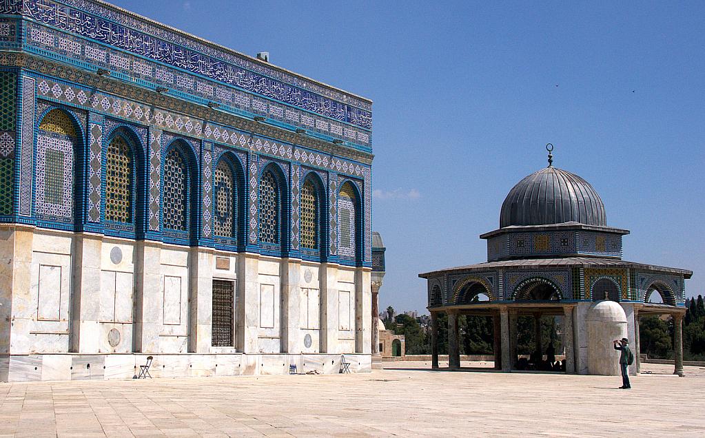 Al Aqsa Jerusalem