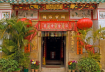 Entry to Buddhist...