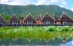 Hotel in Inle Lak...