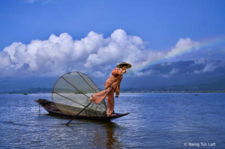 Inn Sar Gu fishing