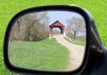 Bridge In The Rear View Mirror