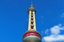 ~ ~ SHANGHAI TOWER ~ ~