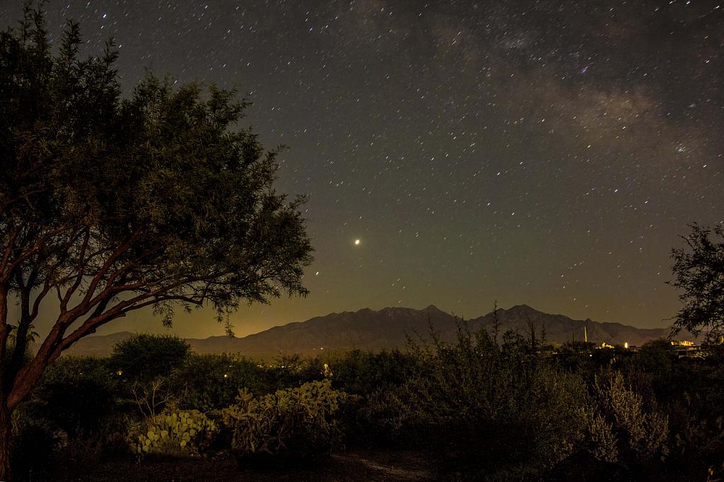 Our Wonderful Universe - ID: 15821287 © William S. Briggs