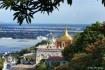 Golden Myanmar