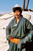 My Mongolian Guid...
