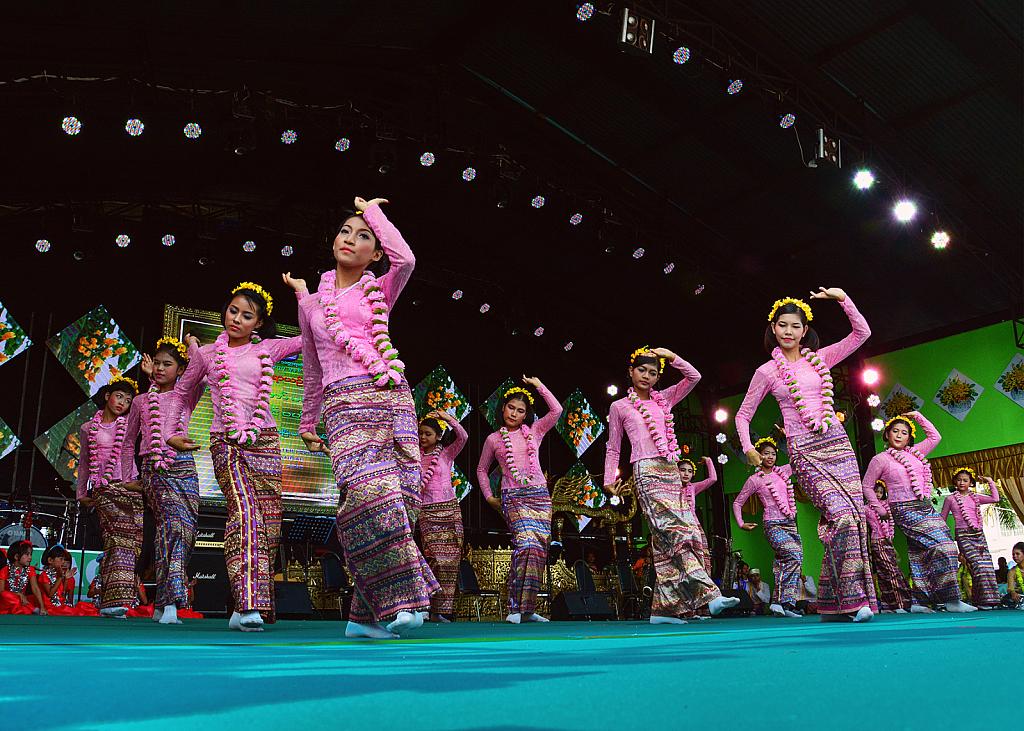 Yein Dance