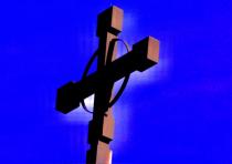 Symbol Of Faith Lighting The Way ..