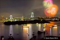 Rainbow Bridge from Tokyo