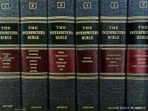 The Interpreter's Bible
