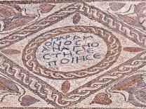 Ancient Theater mosaic floor. Messini, Greece