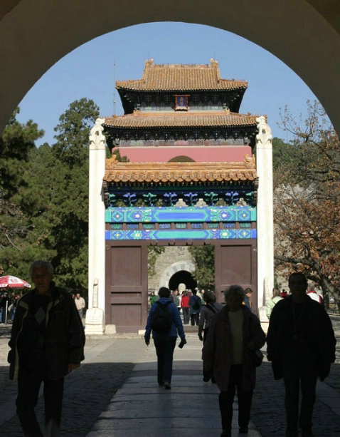 Entering the Ming Tomb area