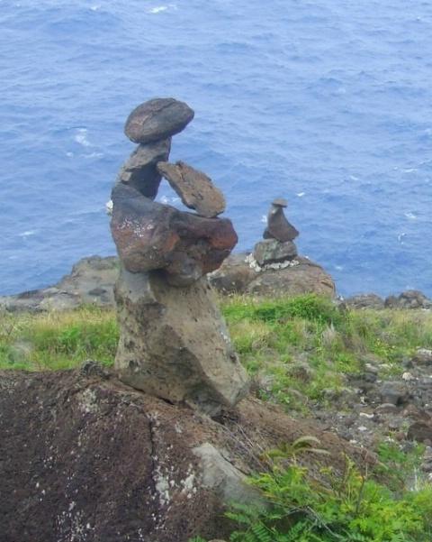 Hawaiian Lore