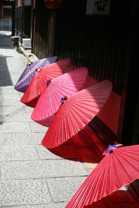 Geisha Parking