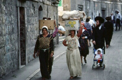 Mea Shearim, Israel
