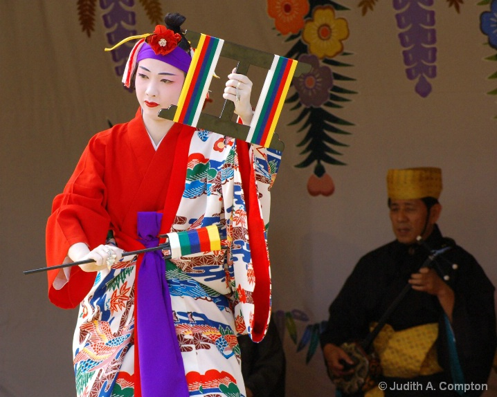 Okinawan dancer III