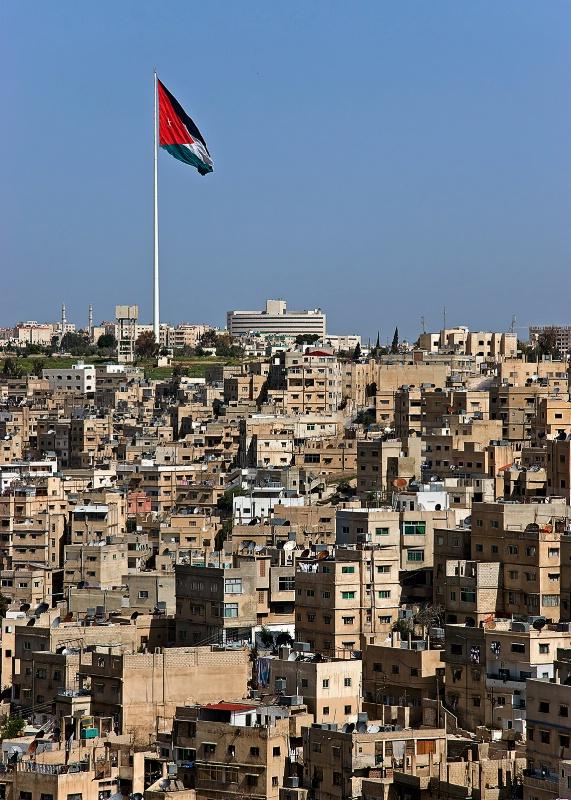 Jordanian Flag - Amman, Jordan