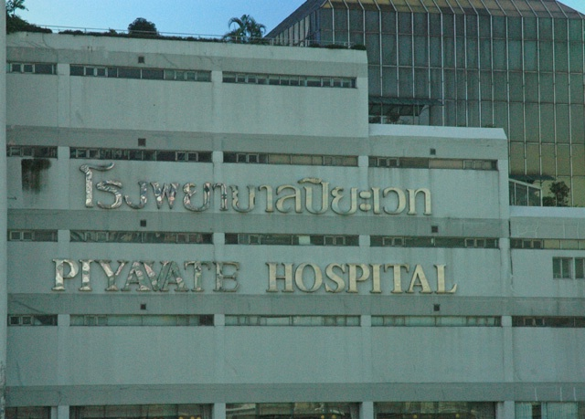 one of many private hospitals