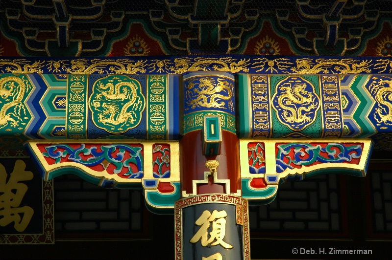 Qing Dynasty Decoration Detail