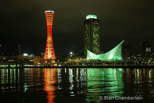 Port of Kobe at Night
