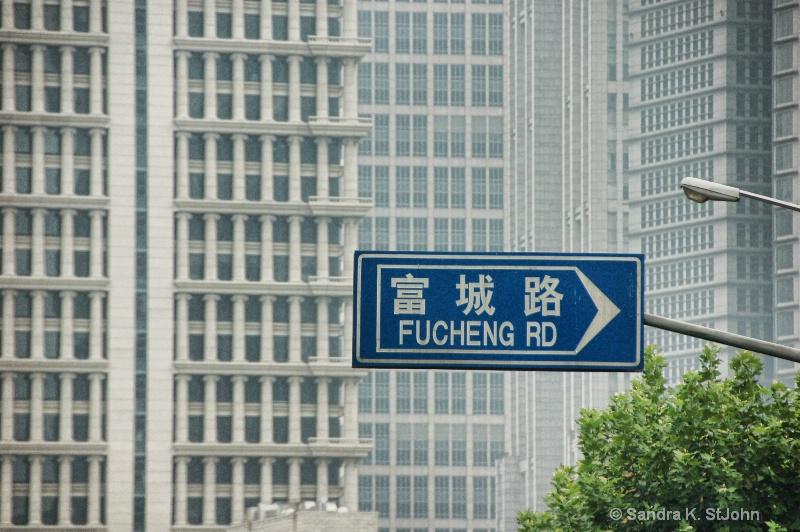 FUCHENG RD