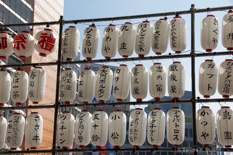 Japanese Latterns