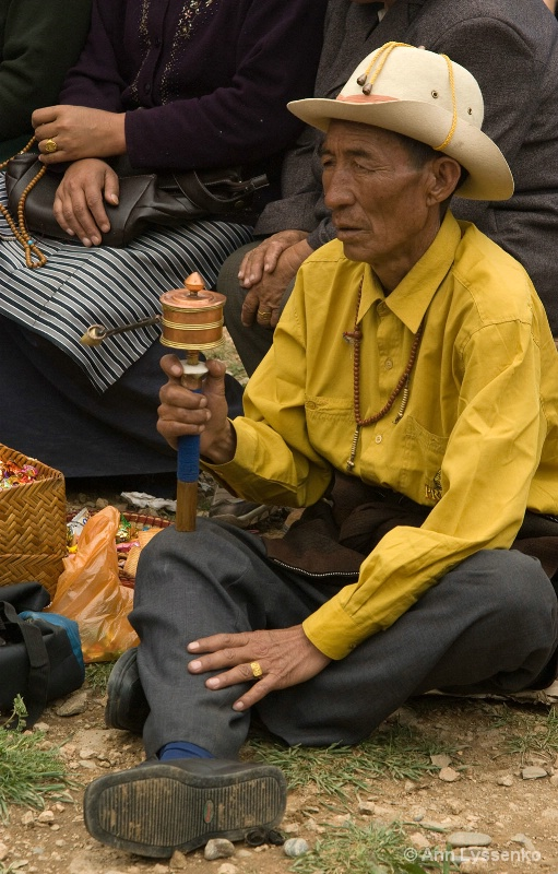 Prayer Wheel Man