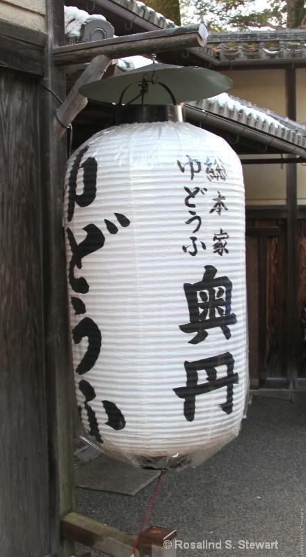 japan-315