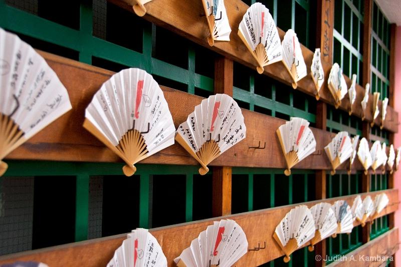 扇子 paper fans