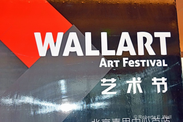 wall art festival