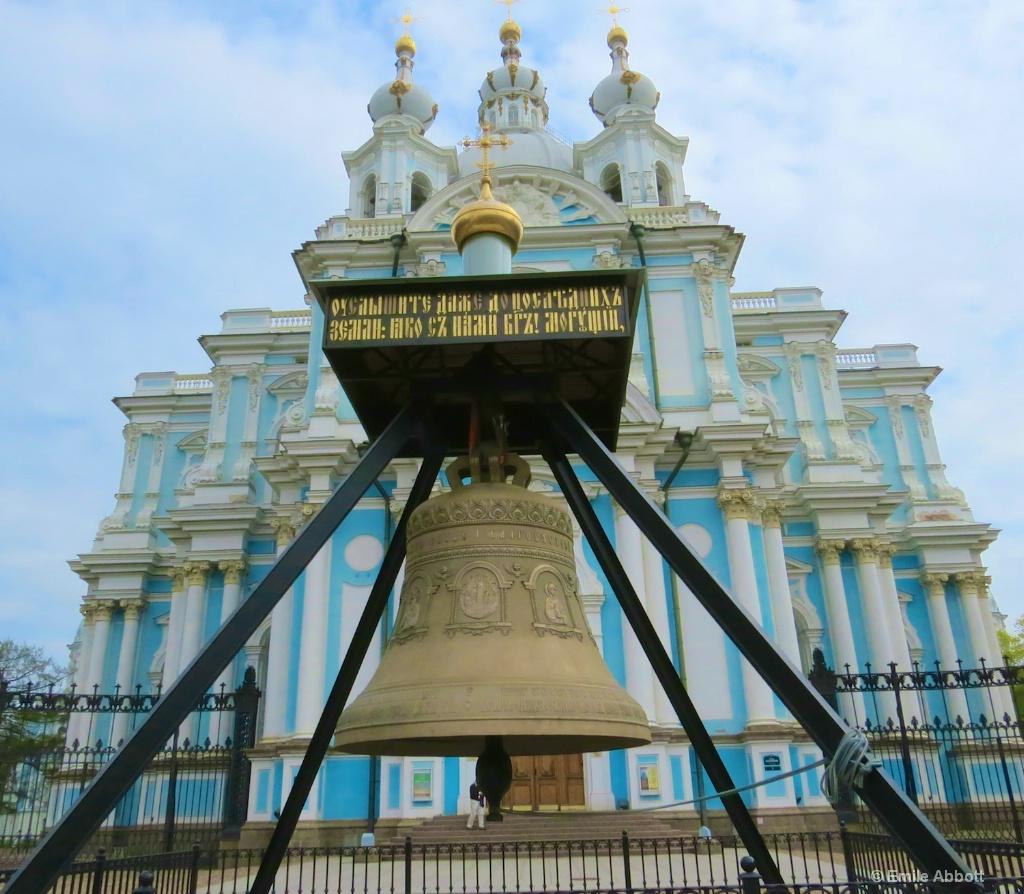 Bell at Smolny