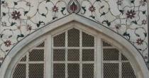 Mughal Arch