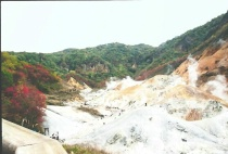 Volcanic Valley, Japan
