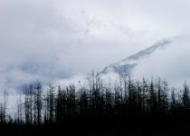 Ethereal Mountain