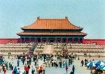 Forbidden City - ...