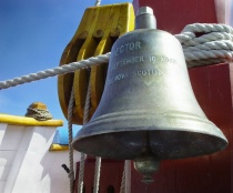 ~Ship Hector's Bell~