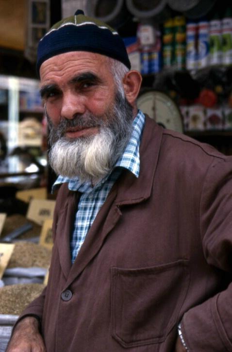 Man with Beard - ID: 137206 © Govind p. Garg