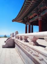 Side of Korean bell