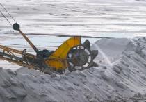 Salt Pans of Provence - Salt Harvesting Machine