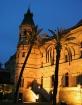 Adelaide Museum 2