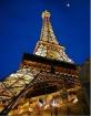Eiffel Tower Vega...