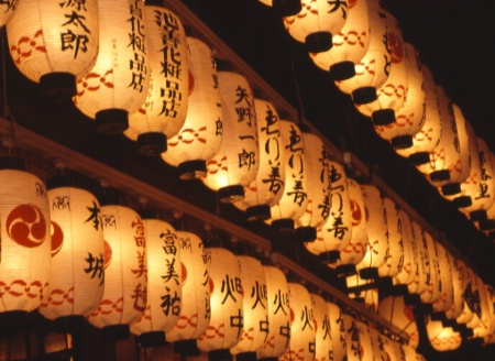 Lanterns in Gion