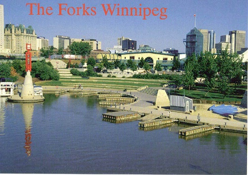 Forks, Winnipeg, Manitoba - ID: 662803 © Heather Robertson